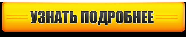 Интернет-магазин СантеграСПб